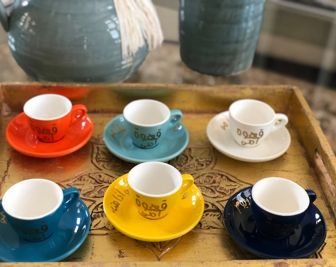 Set of six Espresso cups and saucer (arabic coffee) poetry words written on cups and saucers