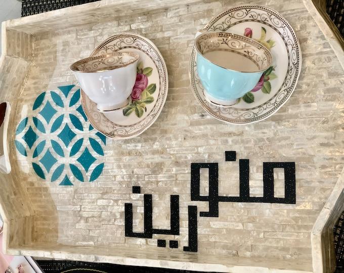 صينية تقديمcolorful rectangular! Arabic poetry calligraphy . tray