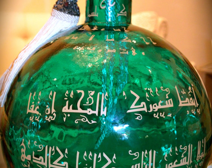 Large green glass vase. With arabic calligraphy poetry.
