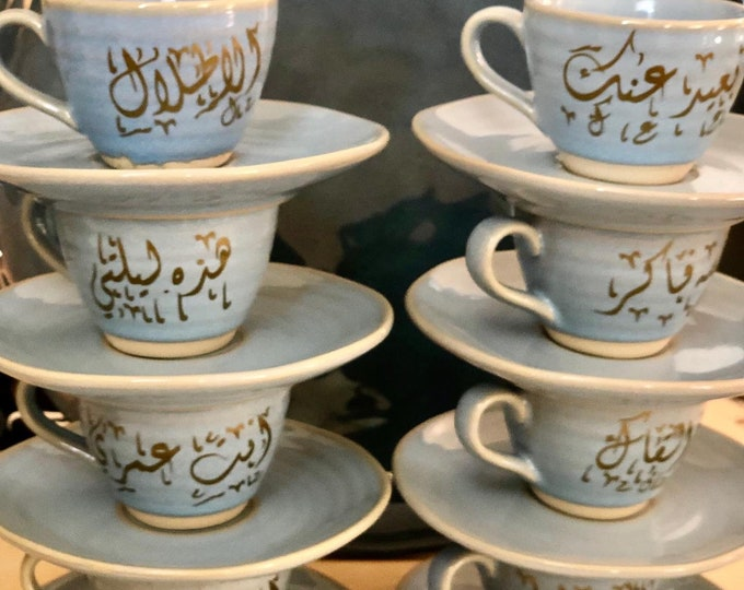 Set of eight Espresso cups and saucer (arabic coffee) poetry words written on cups .. Arabic calligraphy ااغاني ام كلثوم