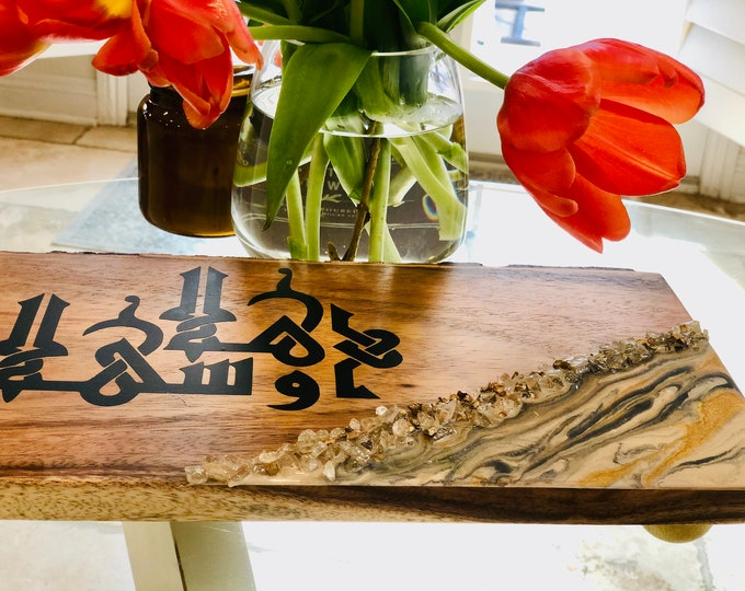 Acacia wood serving platter with resin stone