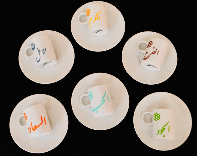 Set of six Espresso cups and saucer (arabic coffee) Calligraphy words written on cups ..