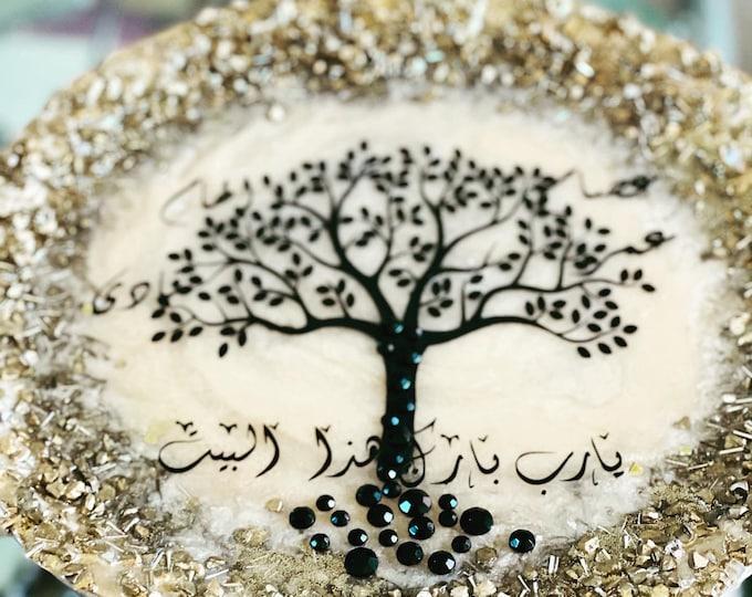 Family tree personalized customized art