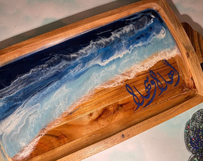 Ocean waves wooden serving tray..Arabic calligraphy اهلا وسهلا