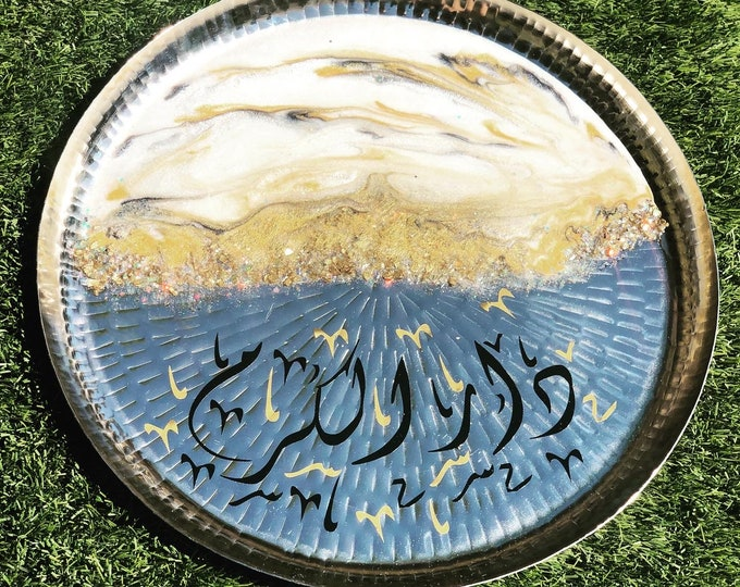 صينية تقديمcolorful circular tray! Arabic poetry calligraphy . tray