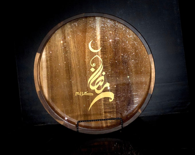 صينية تقديمcolorful circular wooden tray! Arabic poetry calligraphy . رمضان  Ramadn tray