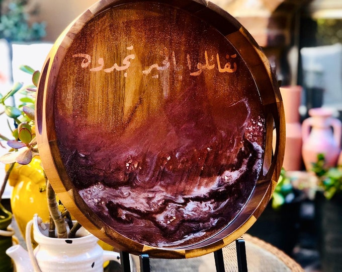 صينية تقديم wooden circular tray! Arabic poetry calligraphy . tray