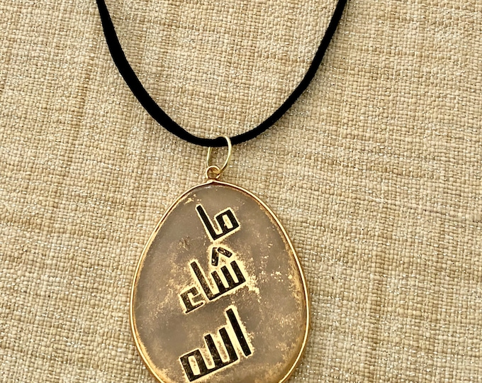 Necklaces with arabice calligraphy design! ما شاء الله