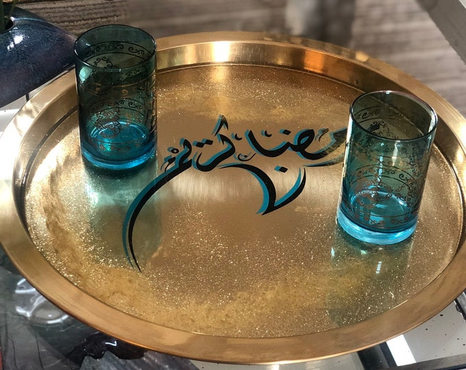 Gold serving tray.  Arabic poetry رمضان كريم