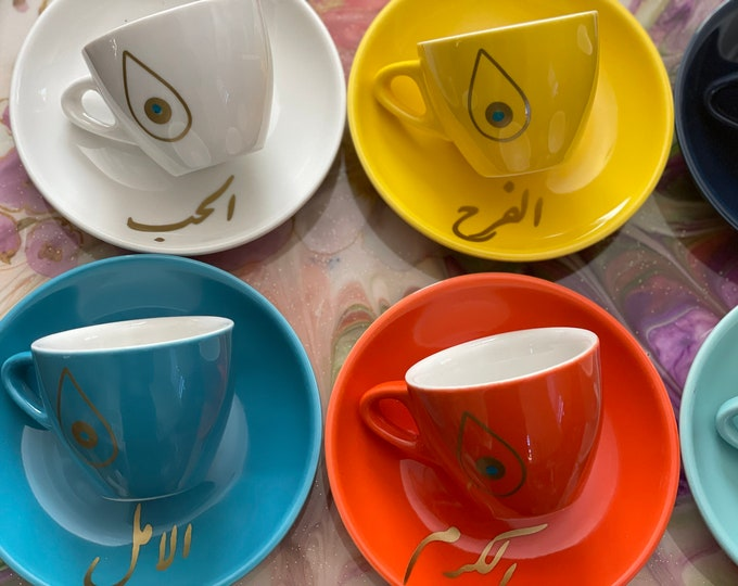 Set of six Espresso cups and saucer (arabic coffee) evil eye design and calligraphy