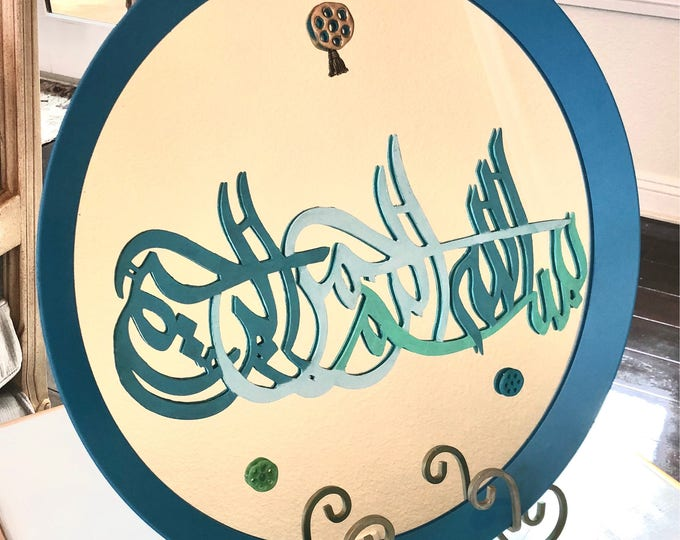 Mirror with blue metal frame! Decorated with A 3d wooden design appliqué and handmade charms.