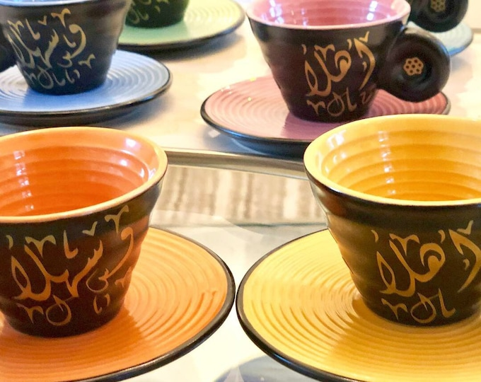 Set of six Espresso cups and saucer...اهلا وسهلا