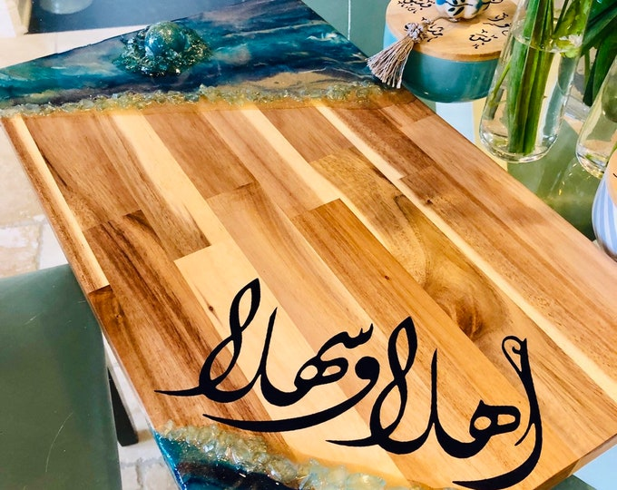 Rectangular Wooden serving board. اهلا وسهلا