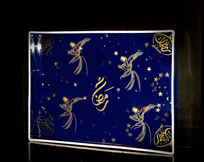صينية تقديمcolorful rectangular  tray! Arabic poetry calligraphy . رمضان  Ramadn tray