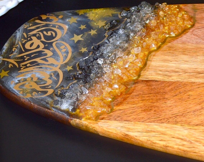 A unique shape serving board. Great addition to your Ramadan / Eid collection
