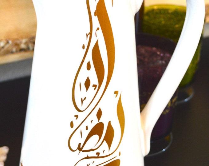 Ramadan kareem pitcher . رمضان كريم