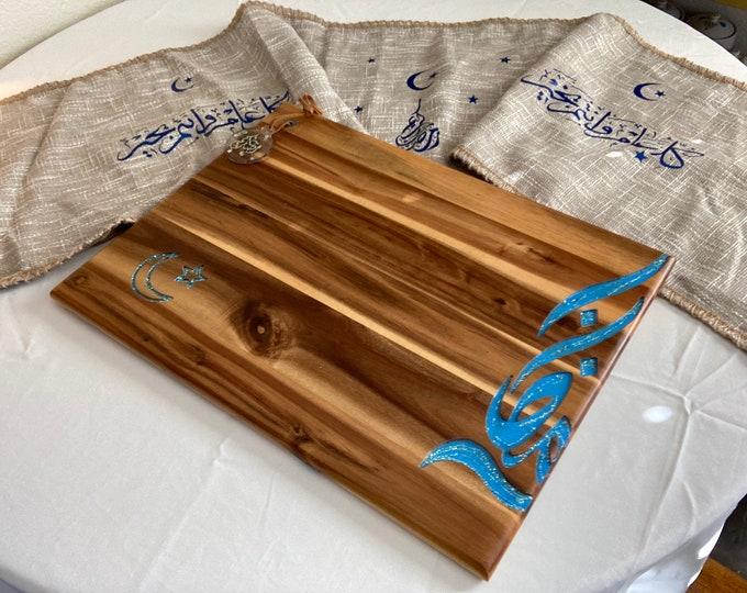 Ramadan Acacia wood serving platter with engraved glitter writings.. Arabic calligraphy رمضان كريم