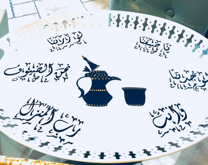 White and navy  serving tray.  Arabic poetry