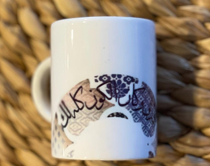 Set of six Espresso cups (arabic coffee) Calligraphy words printed on cups ..permanent design