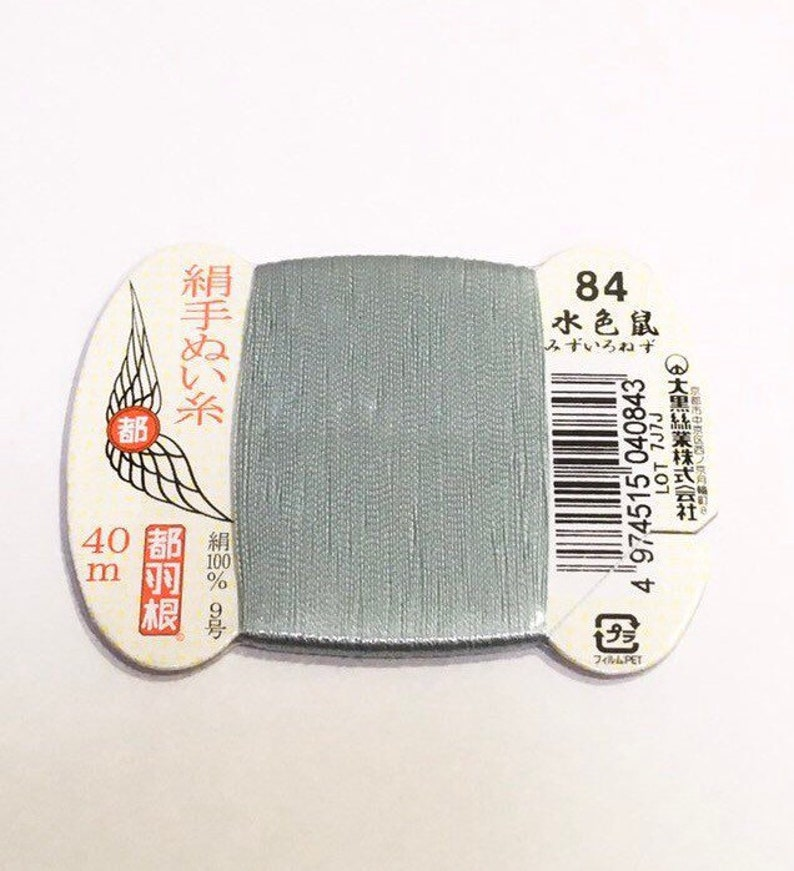 Japanese orange Silk thread for hand sewing   40 meters color number 35