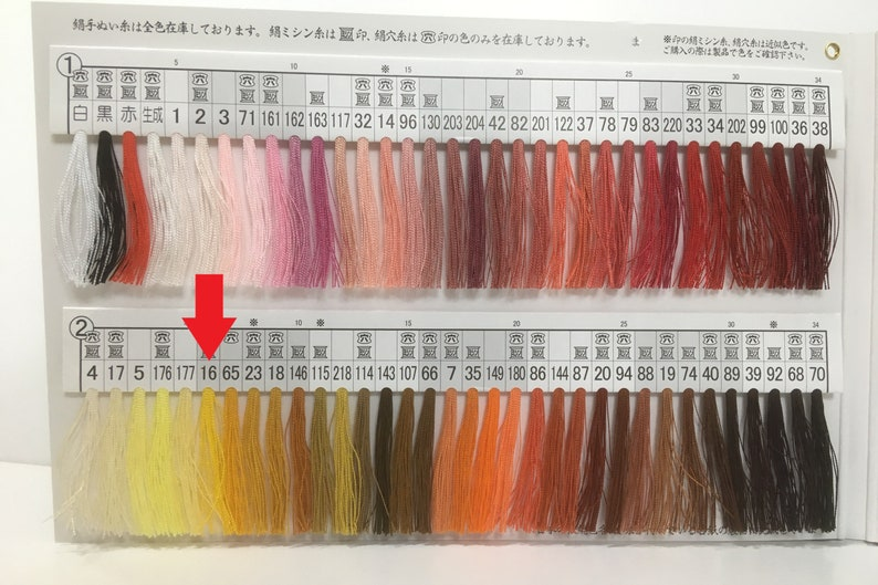 Silk thread for hand sewing   40 meters color number 16