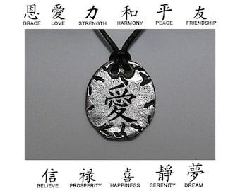 Kanji Jewelry Kanji Necklace Kanji Pendant Personalized Jewelry Love Strength Harmony Peace Believe Prosperity Happiness