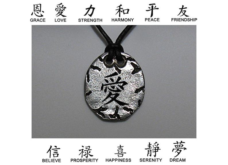 Kanji Jewelry Kanji Necklace Kanji Pendant Personalized image 0