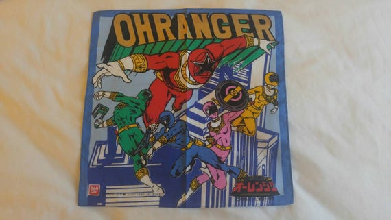 Vintage Anime Japan Handkerchief