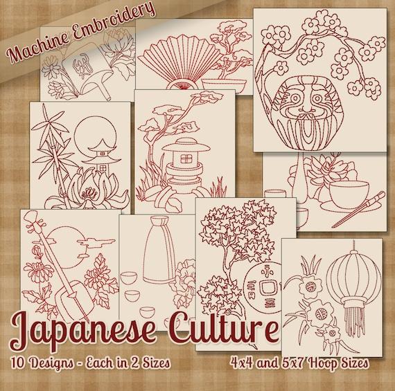 Patrones de bordado de la máquina de la cultura japonesa de | Etsy