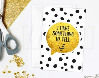 I Have Something To Tell (you), Arabic greeting card, islamic card, A6, Quirky Me Collection