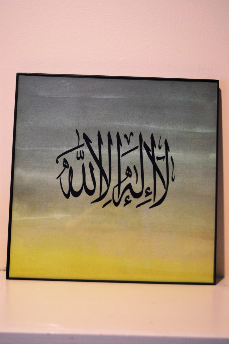 Handmade arabic calligraphy wall art islamic wall art no god except allah wall art islamic gift islamic modern calligraphy