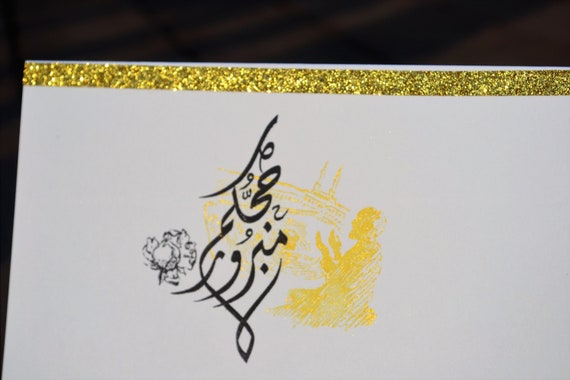 Ramadan decoration Haj mubarak cards Islamic celebration Set of 7 handmade Ramadan kareem cards Eid decoration Eid cards duaa cards.