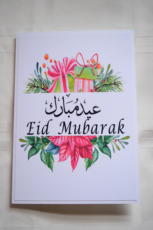 islamic greeting card eid card happy eid card duaa card  etsy