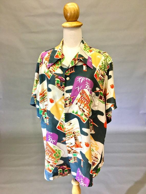 Vintage 1950s Men's Hawaiian Shirt~ Trade Wind Fas