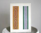 Vintage Ornamental Print c. 1930s Art Deco Geometric Art 10 1/2 x 14 inches