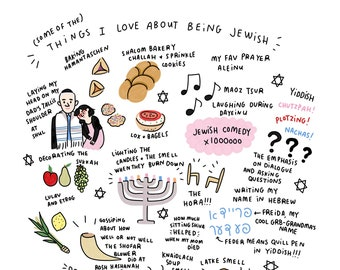 Things I Love About Being Jewish Print - Hand-Illustrated