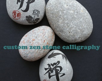 Custom Zen Stone Calligraphy