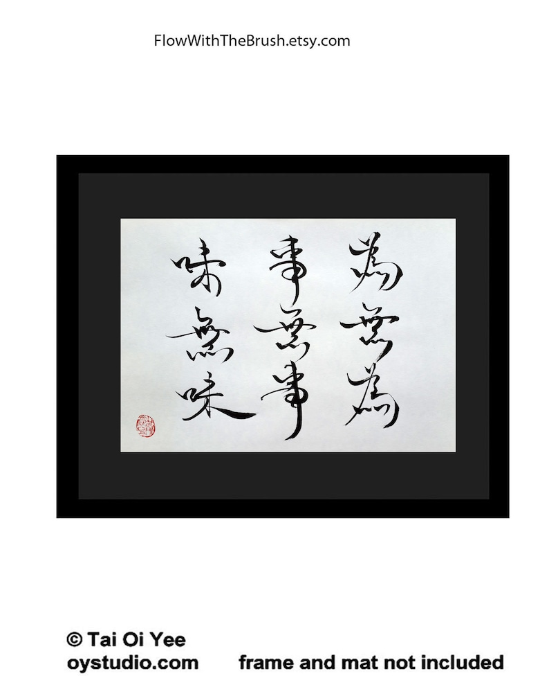 Act By Non Action Taoist Wu Wei Quote By Lao Tzu In Etsy
