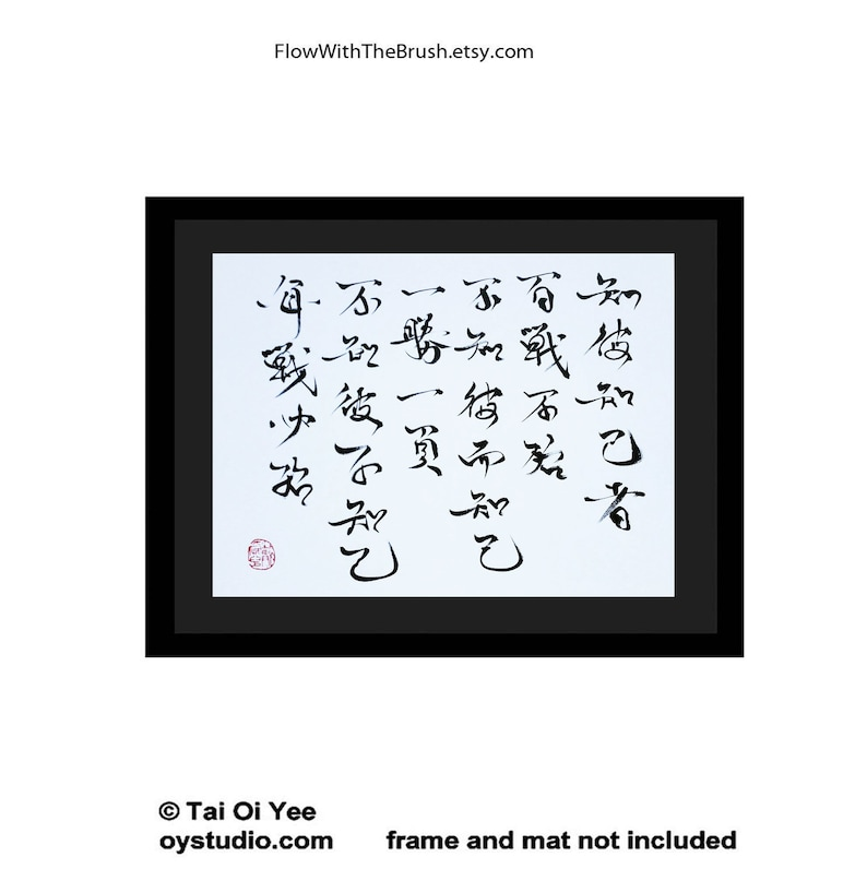 558700478212 The Art of War by Sun Tzu- quote in Chinese Calligraphy - handwritten