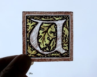 Stained Glass Window Fragment, Alphabet, U, or N, hand painted, new fragment, RmJudy25