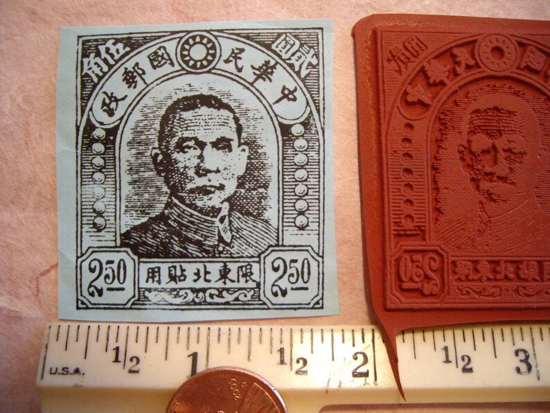 China 2 5 postal Rubber stamp un-mounted scrapbooking rubber stamping