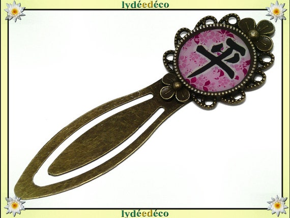 Bookmark retro symbol Chinese peace black pink resin bronze book mother father's day birthday Christmas custom gift