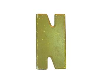 "7 1/2"" Rustic Vintage Metal Letter N - Marquee Signage - Letter Sign - Monogram Initial - Gold Letter"