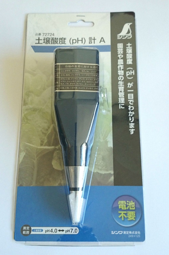 shinwa messung a72724 boden s ure messger t ph tester garten. Black Bedroom Furniture Sets. Home Design Ideas