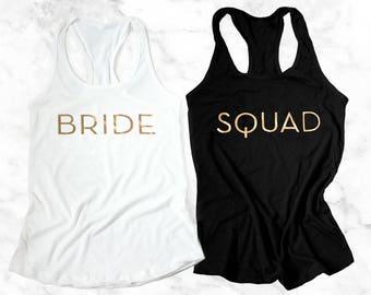 Bridesmaids' Gifts