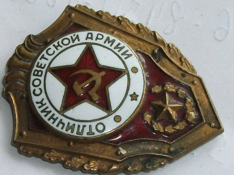 NEW USSR CCCP SOVIET UNION RUSSIAN GUARD ARMY MILITARY PIN BADGE 1970s