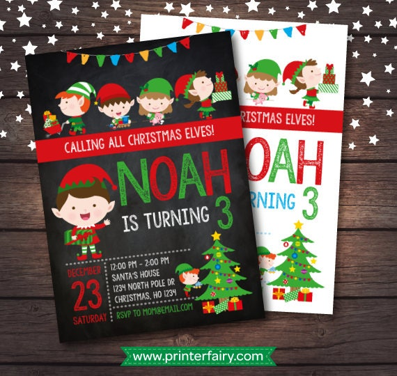 elves invitation holiday party invitation christmas party