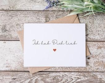 Postcard - Greeting Card - I Love You