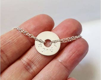 Silver bracelet 925/000 disc personalized with your engraving front and back jewel to be engraved