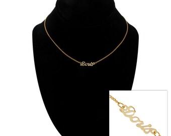 """Script Name Doris Pendant Gold Tone Necklace 16"""" Vintage 70s"""